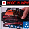 dây curoa mitsuboshi 3V400