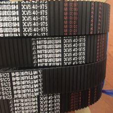 dây curoa mitsuboshi DCVS 2 mặt răng 40 - 975