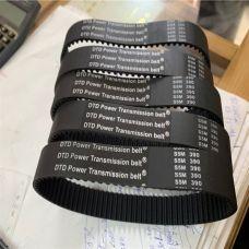 dây curoa DTD S5M390