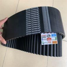 dây curoa DTD 20M 2000